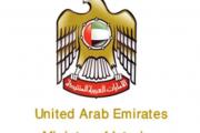 UAE jogállamiságáról: