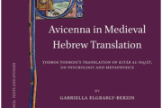 ELGRABLY-BERZIN, Gabriella: Avicenna in Medieval Hebrew Translation. Ṭodros Ṭodrosi's Translation of Kitāb al-Najāt, on Psychology and Metaphysics. Brill, 2015.
