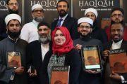 """ḤAQĪQĀH 1. szám: A Dāʻish (""""ISIS"""") kérdés - A muszlim tudományos világ általi teljes körű elutasítás (Első rész!):"""