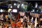 Tüntetések Izrael-szerte az erőszak és az uszítások ellen / Thousands protest spike of violence in Israel :