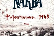 Nakba: A palesztin katasztrófa, 1948. május 15.
