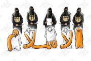 """A fanatizmus tudatlansága - az """"ISIS"""" (Dāʻish) politikai gondolkodása  - 1. rész"""