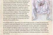 Tudományszervezés és kiállítás - New exhibition! (Islamic Studies Library, McGill University)