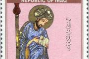Al-Kindī az iszlám filozófia atyja