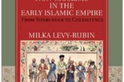 Levy-Rubin, Milka: Non-Muslims in the Early Islamic Empire: From Surrender to Coexistence (Cambridge Studies in Islamic Civilization), 2011.